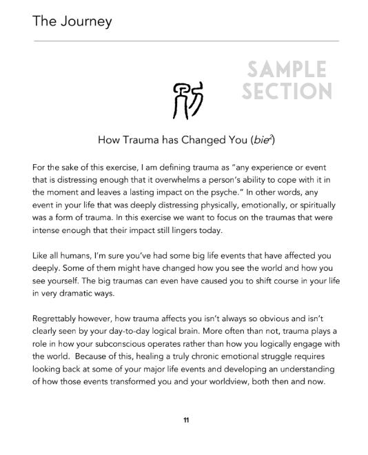 Understanding Your Path Sample 4